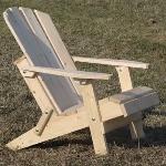 Кресло для загородного отдыха