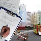 Число регистрационных действий с недвижимостью упало в Москве - Росреестр