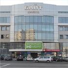 Московский банк реконструкции и развития аккредитовал строящиеся дома ЦДС