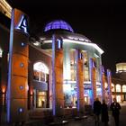 В Москве задумали построить второй торговый центр \