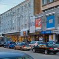 В центре Москвы подешевела аренда объектов стрит-ритейла