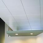 Гипсовые подвесные потолки