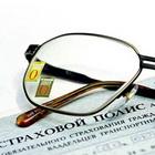 Страхование дачи и коттеджа: заплатил 9 тысяч рублей - получил 2 миллиона! Выбираем лучшую программу, изучаем опыт компаний, учимся требовать возмещение ущерба