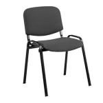 Как отремонтировать офисный стул?