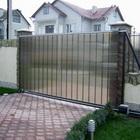 Ворота, калитки и заборы