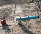 Пушка,  для отпугивания птиц и животных